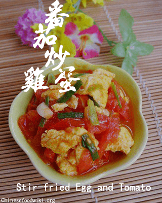 Stir-fried Egg and Tomato
