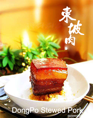 DongPo Stewed Pork cfwk.png